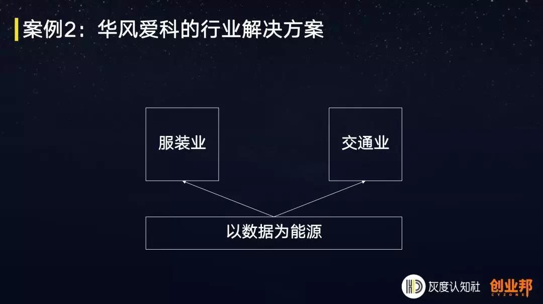 苏宁易购家乐福店9月28日开业