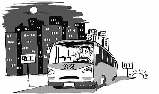 <b>为何公交公司难招司机?且听离职司机的回答:太心酸!</b>
