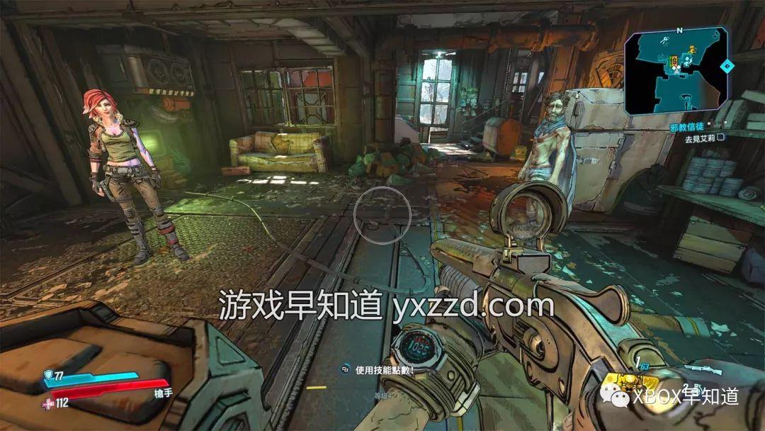 2K官方宣布《无主之地3》发售前5天??出货量突破500万