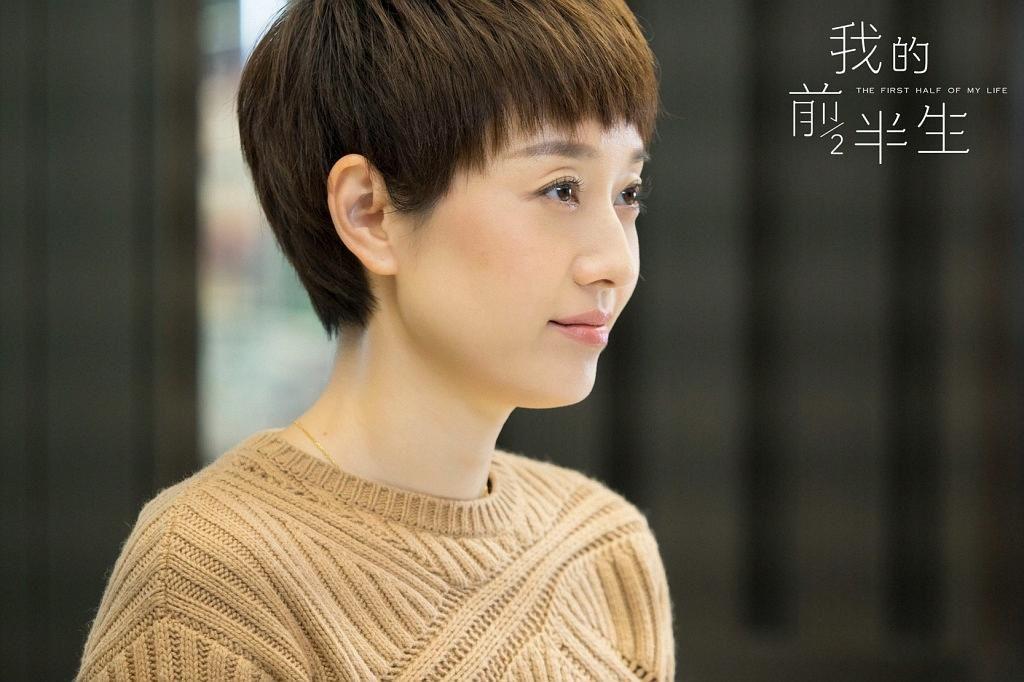 马伊琍扮嫩被吐槽!和刘烨同演20岁,为何女演员总是被嫌老?