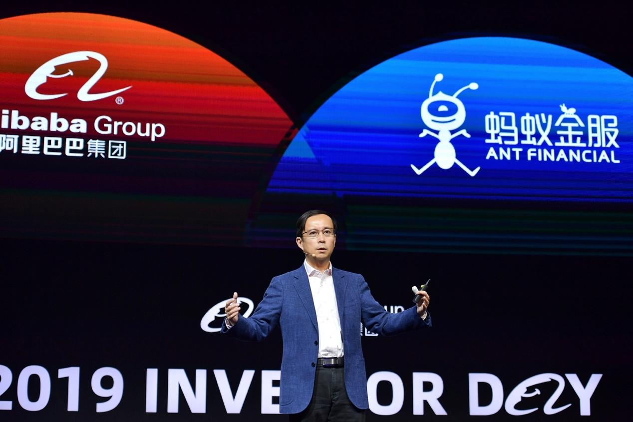 <b>阿里董事局主席张勇:阿里数字经济体中国用户达9.6亿丨钛快讯</b>
