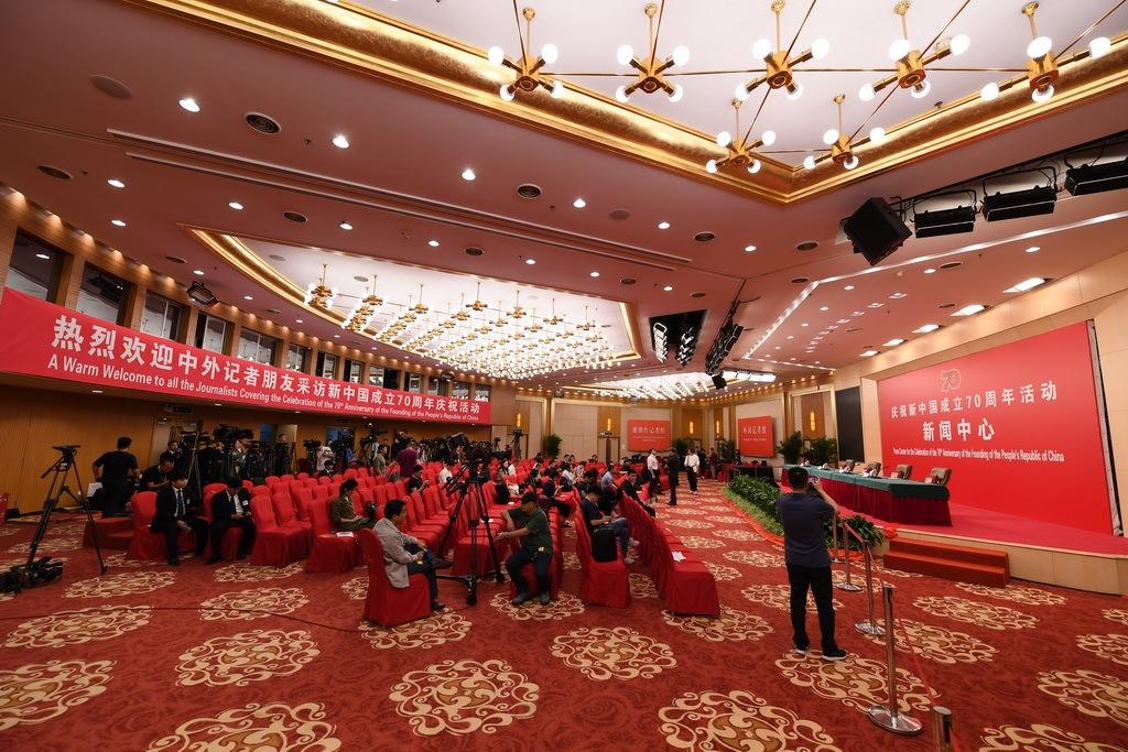 庆祝中华人民共和国成立70周年活动新闻中心举办第一场专题集体采访