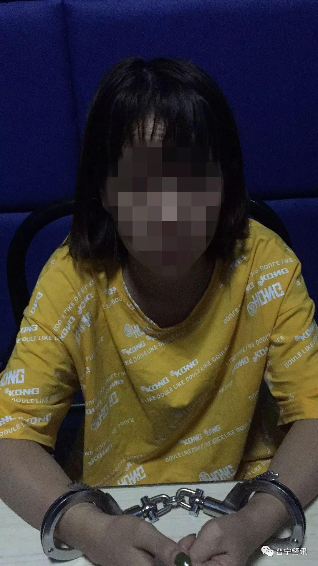 滚动:普宁一男子报案称女友被盗14万现金,警方却把他女友抓了!