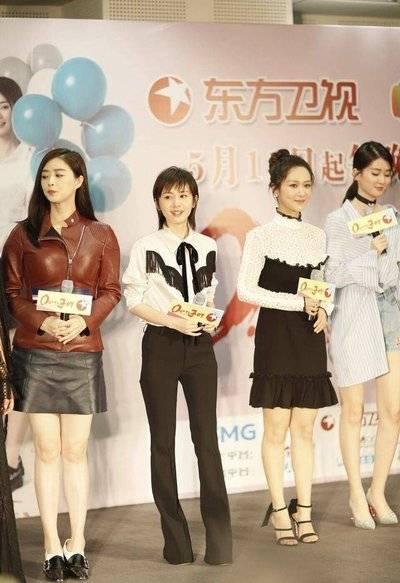 乔欣新剧喜定档,好姐妹杨紫在线宣传