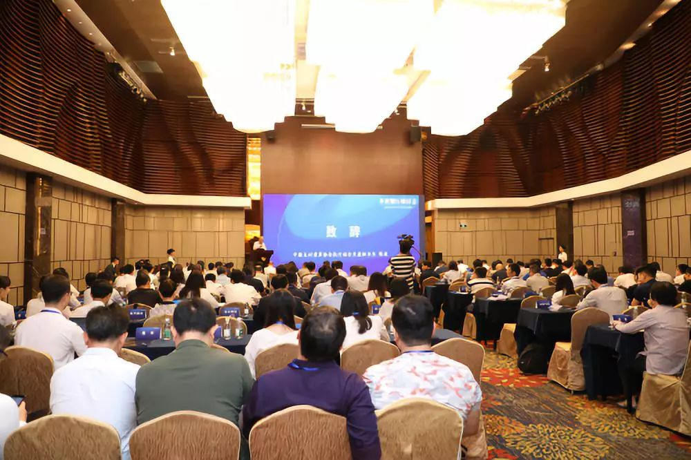 支付清算协会陈波:开放银行成为银行业转型发展的新赛道