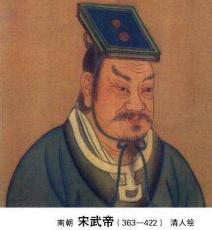 刘裕代晋后,为何大规模的诛杀司马懿的后代?除了复仇还因为啥?