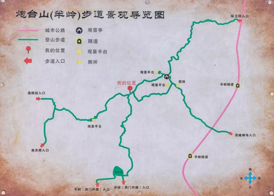 邻山登高,去宁波这些个游步道,感受象山秋季风光图片