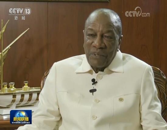 几内亚总统赞美新中国70年生长成就