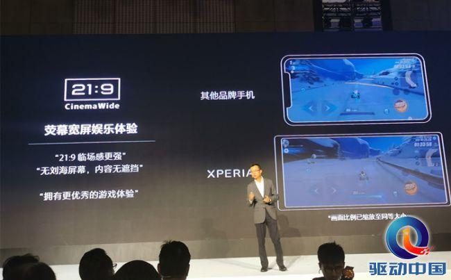 索尼Xperia5全新发布:骁龙855+1200万三摄,5399元!