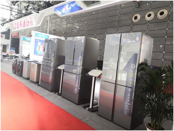 <b>诠释中国家电速度 美菱闪耀世界制造业大会</b>