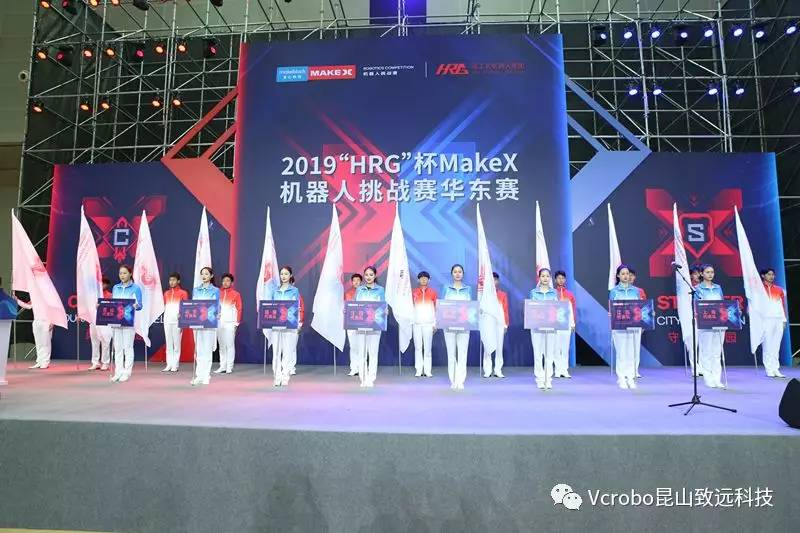 各地区参赛队员代表