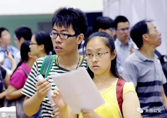 """电信诈骗案持续高发 太原市公安局发布""""致大学生的一封信"""""""
