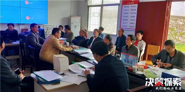 西峡县石界河镇:时不我待 扶贫工作进入倒计时
