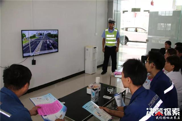 社旗交警举办汽车销售员工安全培训会