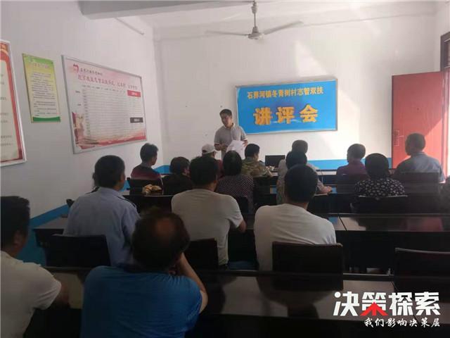 <b>西峡县石界河镇:技术精准送到户 产业发展用心帮</b>