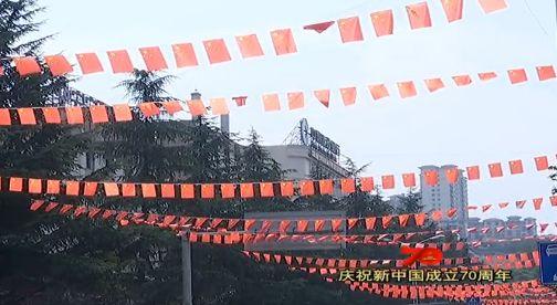 安宁市国庆氛围浓厚,迎接八方游客!_街道