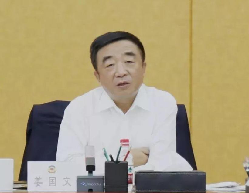 中纪委再打虎,哈尔滨市政协主席姜国文被查