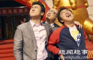 徐峥沈腾黄渤吃火锅 惹得服务员爆笑无法吃饭
