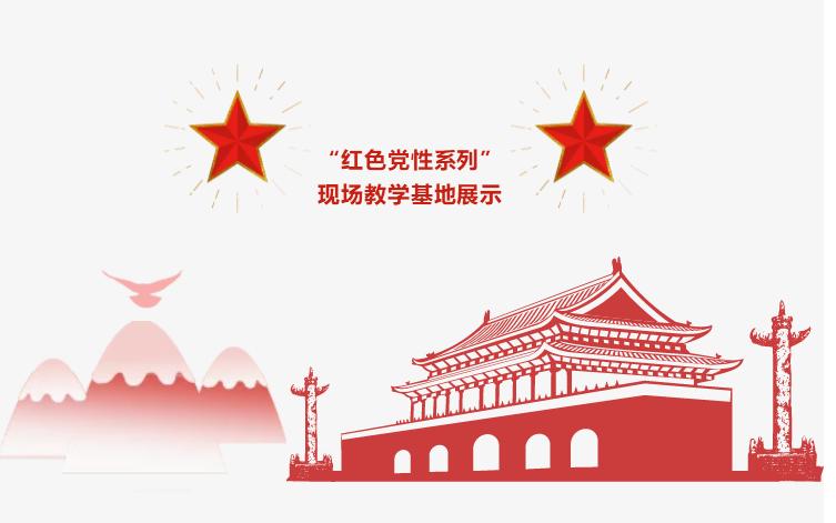 """台州""""初心地图""""等你打卡,第一站带你走进大陈岛党性教育基地"""