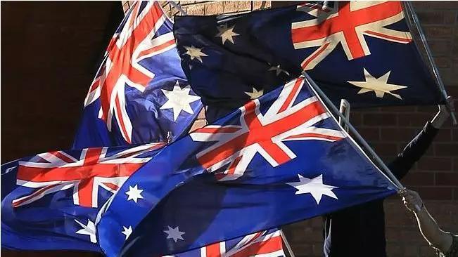 澳洲移民项目