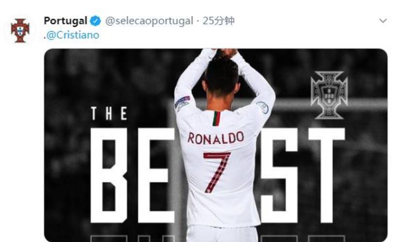 公开diss梅西葡萄牙官推直呼C罗历史最佳,惨被梅吹嘲讽:酸