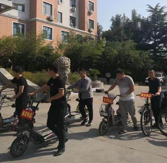 汽车轮胎、电动自行车、现金、金银首饰......淇滨区分局举行集中返还赃款赃物大会