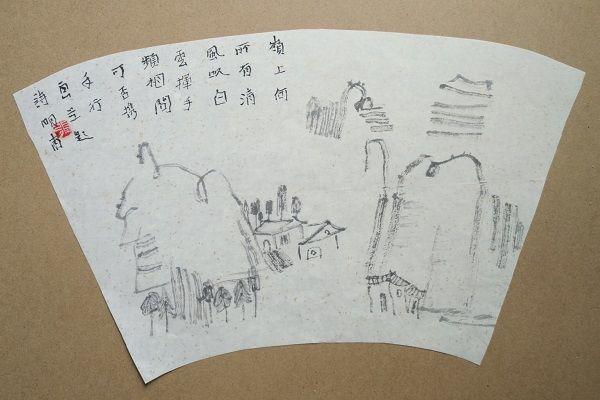 流派丨中国文人画同行展