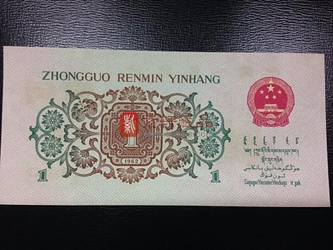 纸币收藏小窍门(建议收藏)