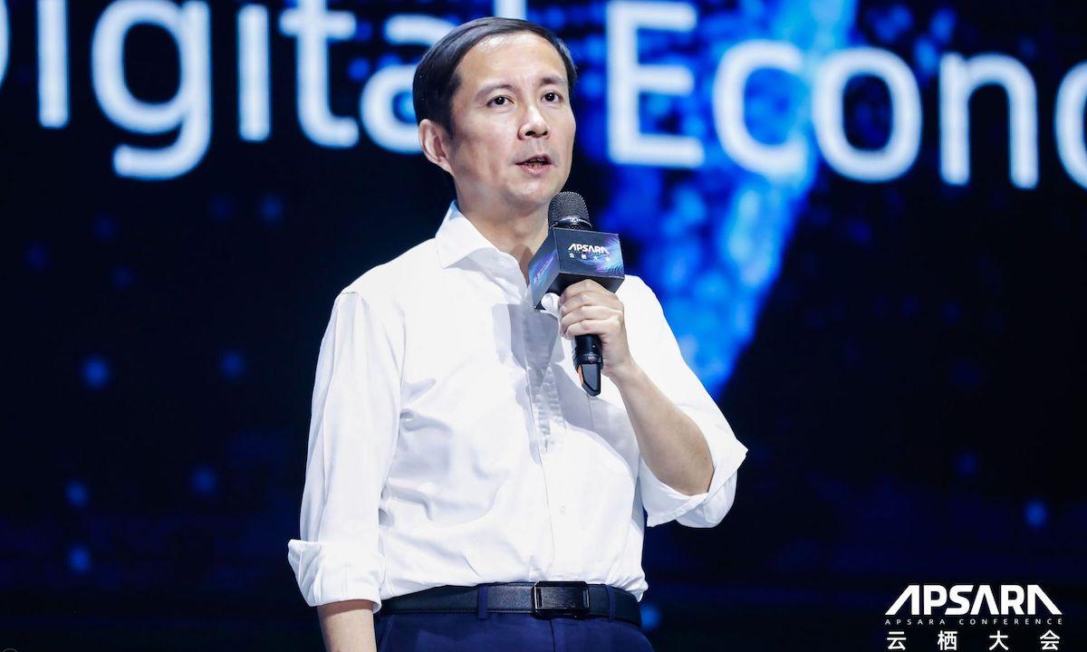 阿里董事局主席张勇:大数据和算力是数字经济时代的石油与发动机