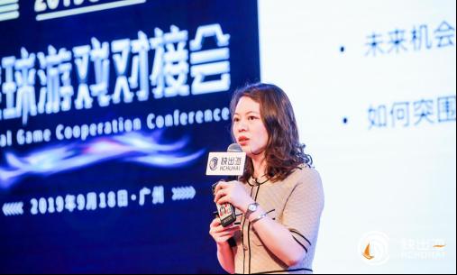 9月18日快出海首届GGCC在广州圆满落幕!