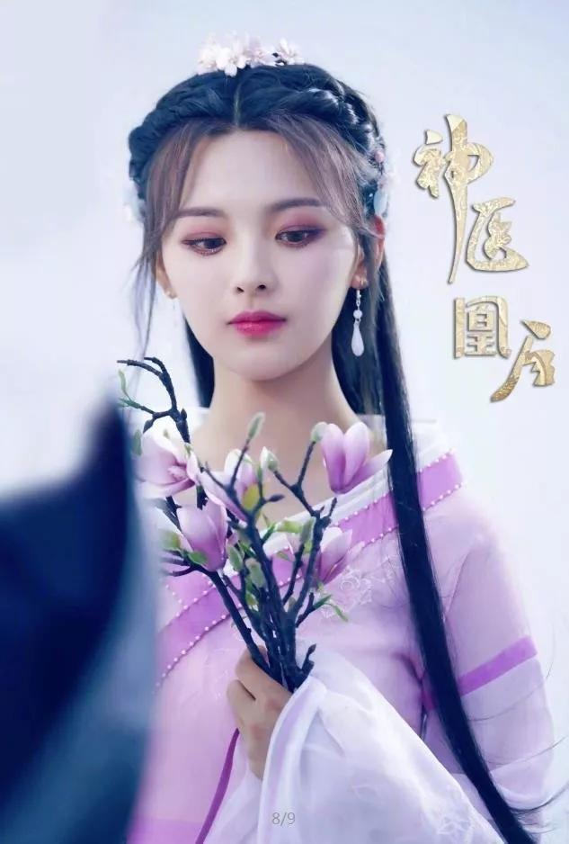 盘点最近开机的电视剧,杨超越又一部女主剧来袭!