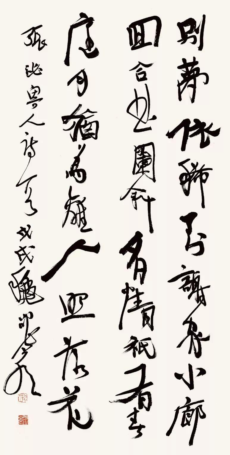 海右云上 云南书法院 山东书法院作品交流展献礼新中国成立70周年