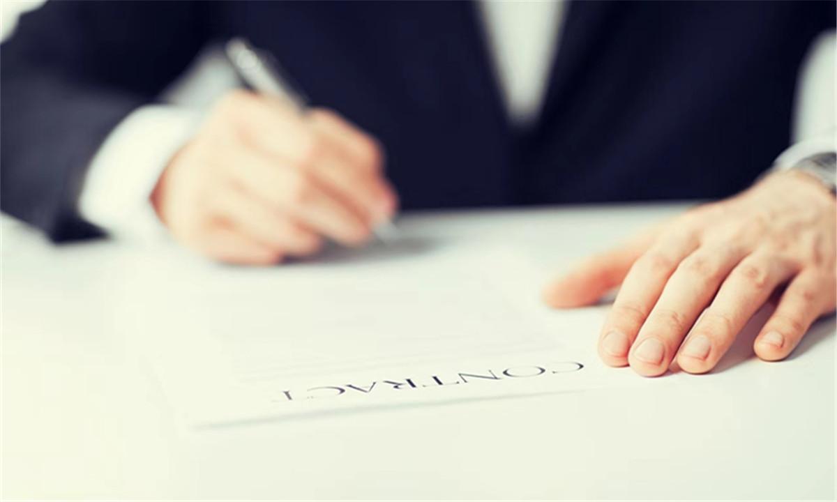 Fundbox获1.76亿美元C轮融资,为小型企业提供免审查信贷