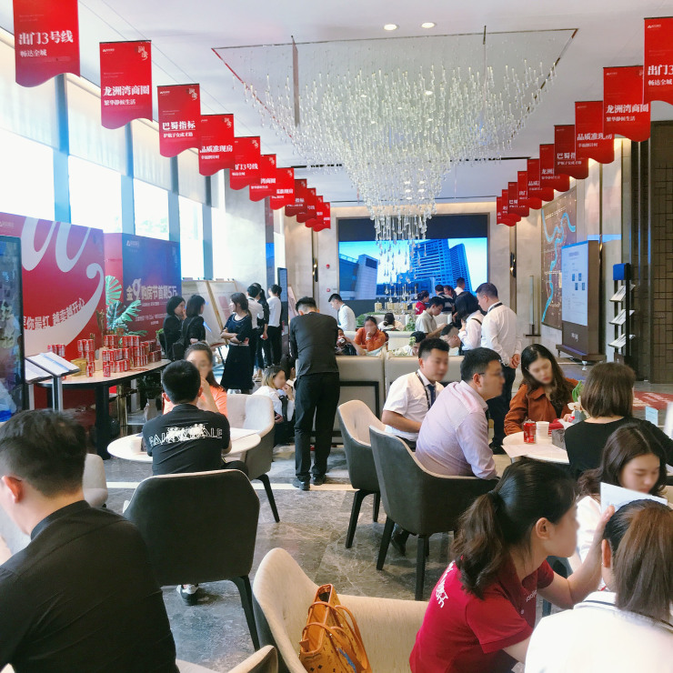 <b>首期五万买澜湾商圈学府现房,劲销全城热势如红</b>