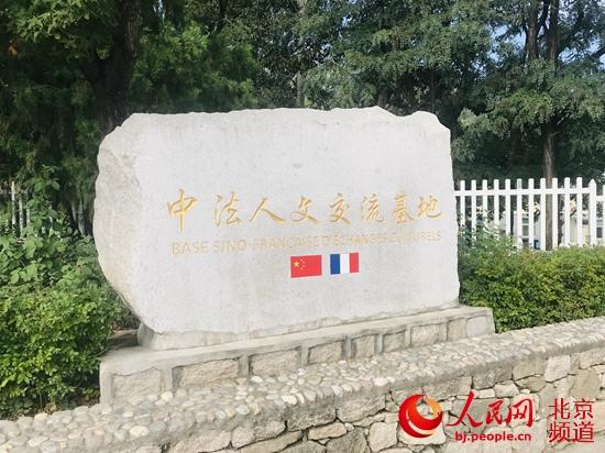【新中国从这里走来】绝密精选B医生贝熙业的中国情缘:曾开辟自行车