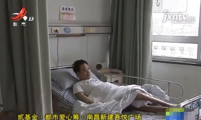 <b>见义勇为被砍成重伤 瘫痪在床19年 如今英雄需要你的帮助</b>
