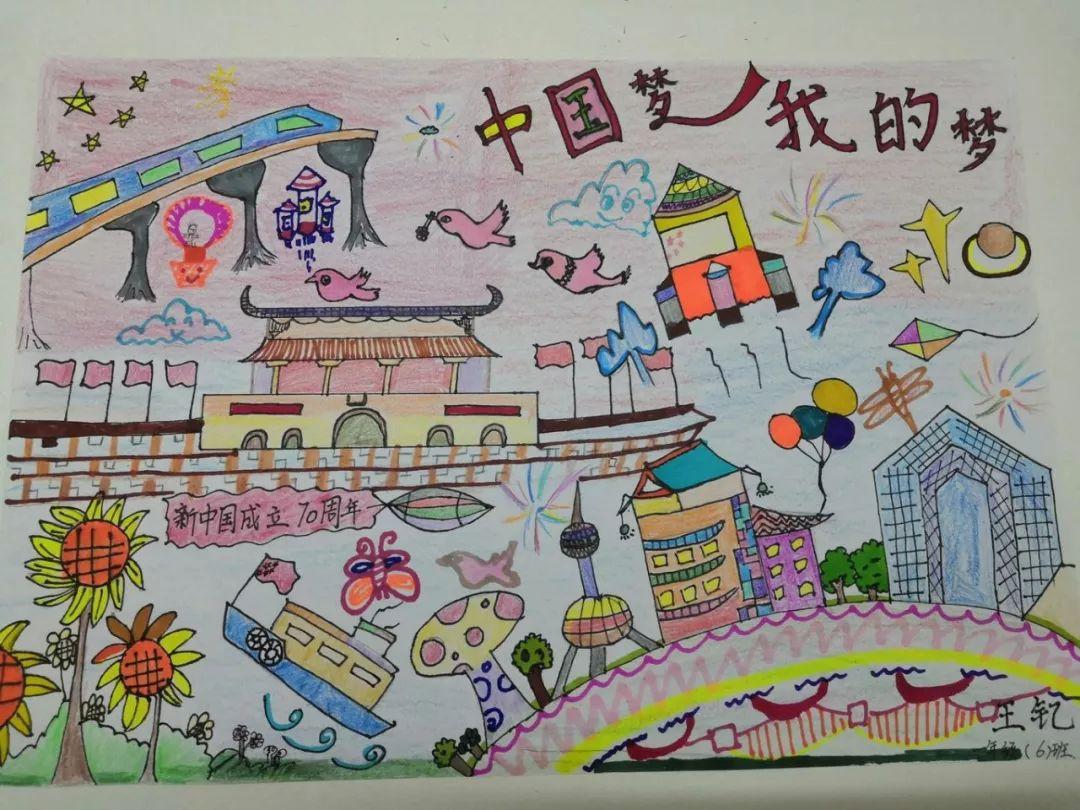 《中国梦我的梦》市一小一年级6班 王钇