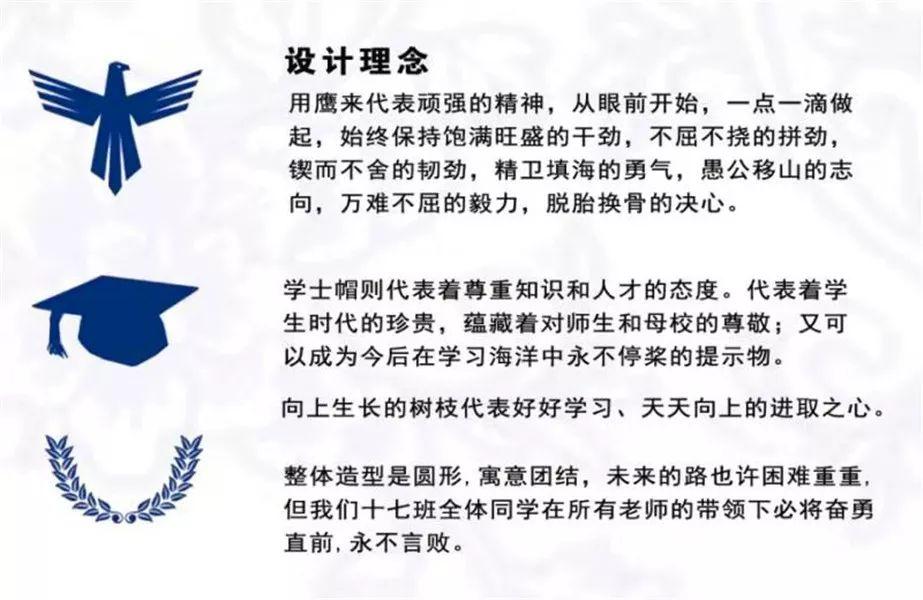 粉色鲍鱼囹?a_文化墙上,誓言铮铮:勇往直前,为梦想奋斗,锲而不舍,让青春闪光!