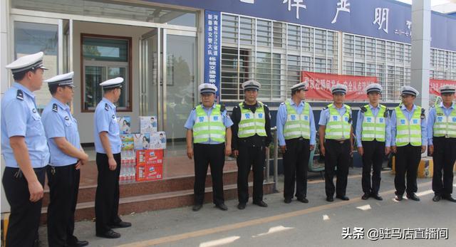 新蔡县交警大队领导班子看望慰问一线执勤交警