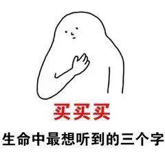 京东小魔方9.27大势新品赏即将开启!上百款新品撩动你的潮流嗅觉