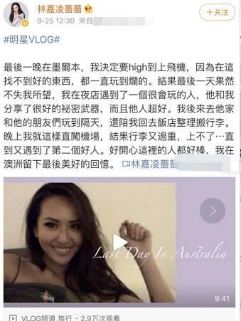 台湾女星晒吸毒视频引热议,是富商之女曾挽救父亲千万豪宅