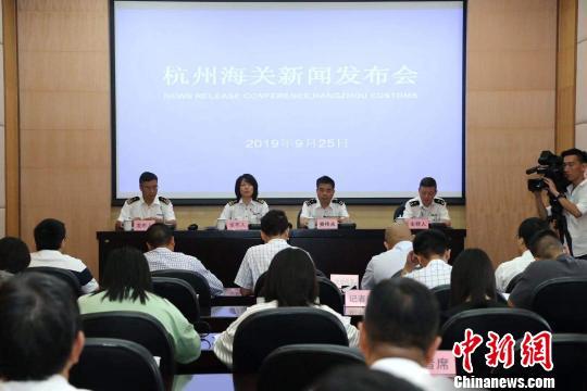 杭州海关关区AEO认证企业5497家 数量居中国首位