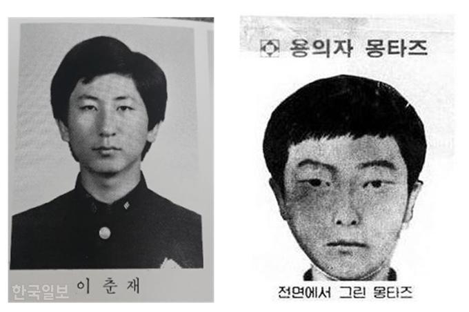 韩媒公开《杀人回忆》凶手原型照片 与警方公布的模拟画像相似