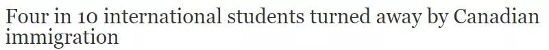利好! 加拿大移民部官宣 中国留学生今年申请来加 获签率超高!
