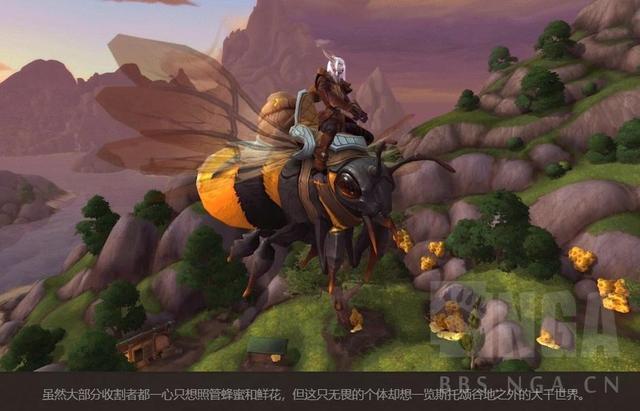 《魔兽世界》8.2.5速刷小蜜蜂指南:蜂蜜地点及事件一览