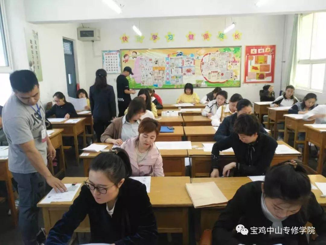 陕师大图书馆照片