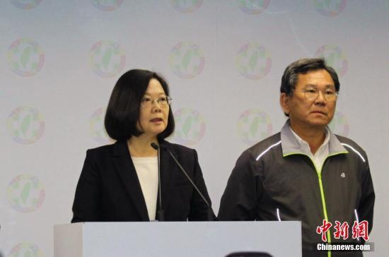 蔡英文称大年夜陆最怕台湾这三件事?台办:为选举颠倒诟谇