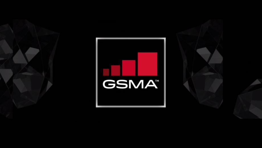GSMA成立5G创新与投资平台以助推5G商用落地