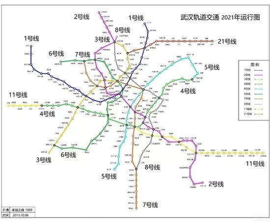 转 2021年武汉地铁规划图