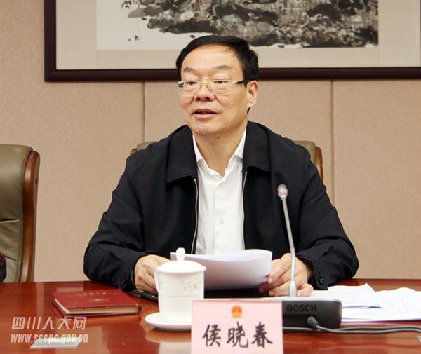 侯晓春辞去四川省人大常委会副主任职务,省人大代表资格终止